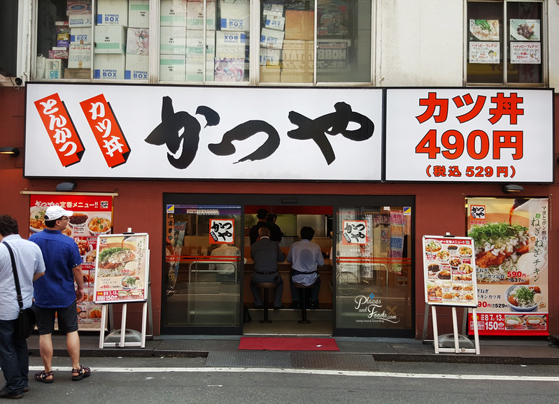 Katsuya Akihabara Tokyo