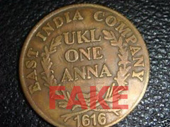 Fake East India Company 1616 One Anna coin obverse