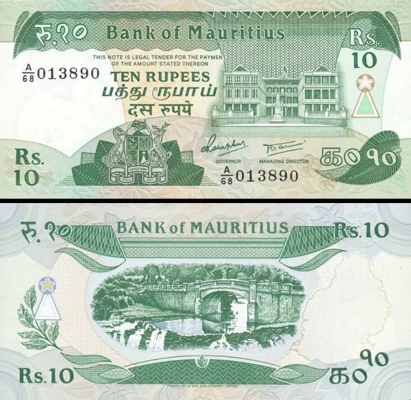 10 Rupií Maurícius 1985, P35