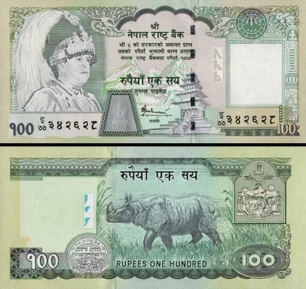 100 Rupií Nepál 2005, P57