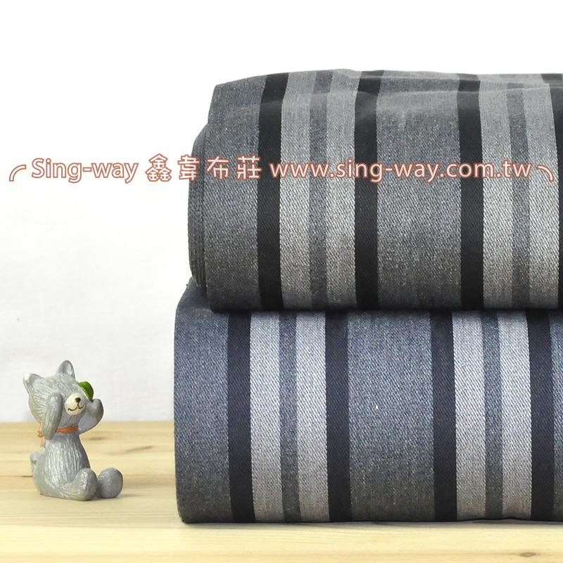 直條紋 服裝圍裙桌巾布料 FC990021