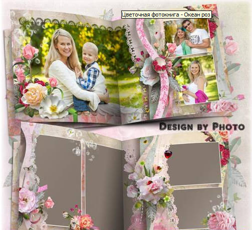 Flower photobook for Photoshop in PSD format – the ocean of roses