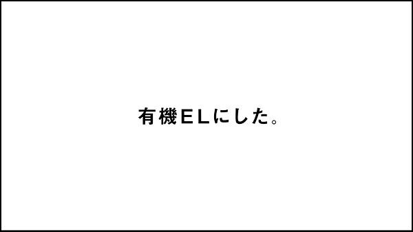 【動画】「4K有機EL」ビエラの新CM公開!東京2020オリンピック・パラリンピック公式テレビ