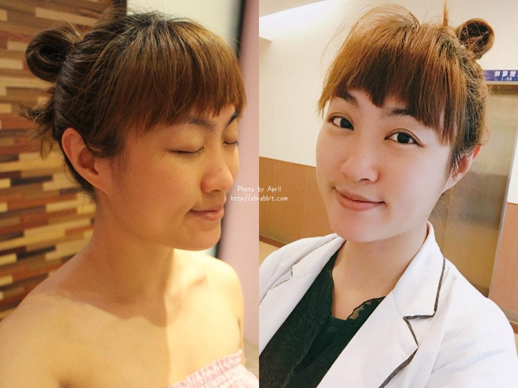 台中做臉保養 | 三吉美膚機構–台中清粉刺、身體保養推薦@中國醫 北區