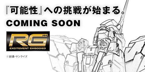 Real Grade - Gundam Unicorn