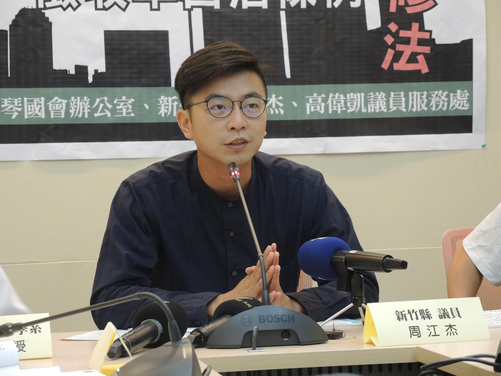 周江杰指出,原本提高非自用住宅房屋税就是让新竹县政府解决当前财务困窘的问题,能够有足够的财源来做基础设施。(摄影:曾福全)