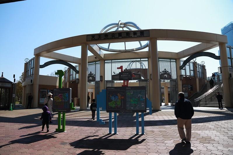 動物園大門