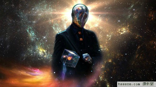 Alien-Universe
