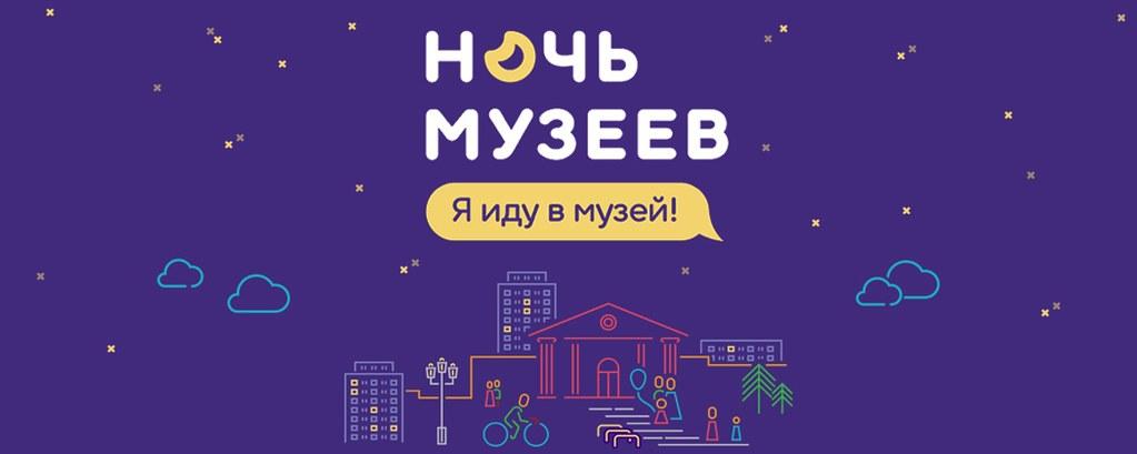 Акция «Ночь музеев» в «Тарханах».