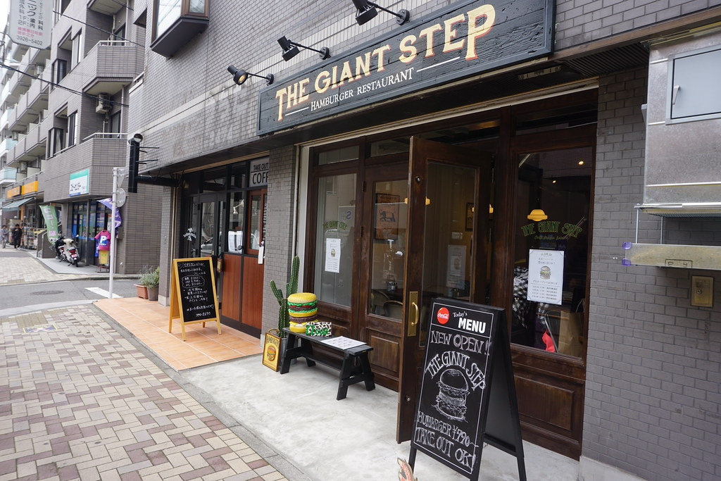 THE GIANT STEP(豊島園)