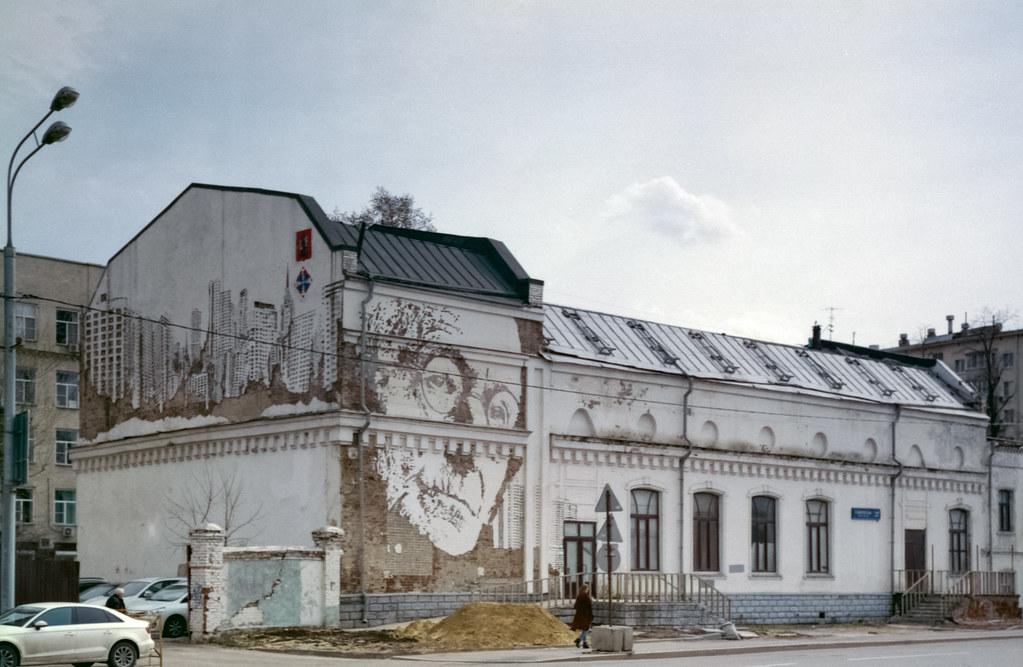 Mural «Hermann Hesse»