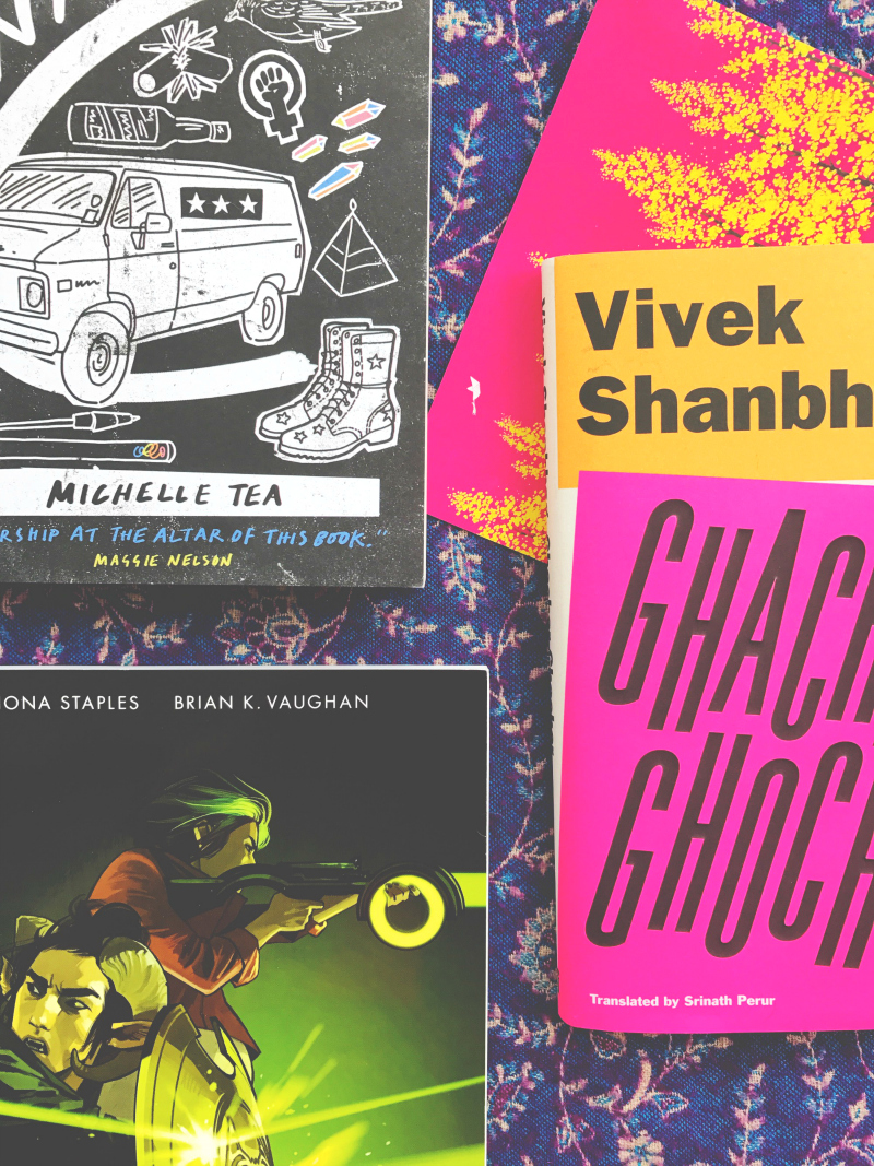 vivatramp uk book bloggers book haul black wave michelle tea saga vol 7 ghachar ghochar