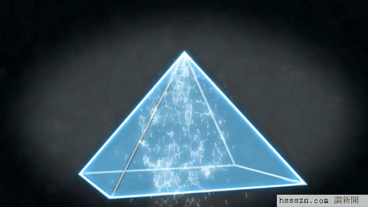 PyramidEnergy2