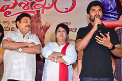 Vaisakham Movie Trailer Launch Stills
