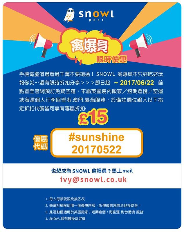 20170522sunshine