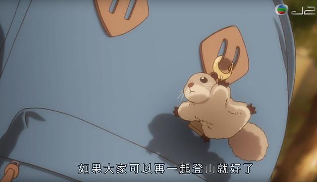 登山少女_高尾山_13