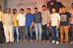 Kathalo RajaKumari Teaser Launch Stills