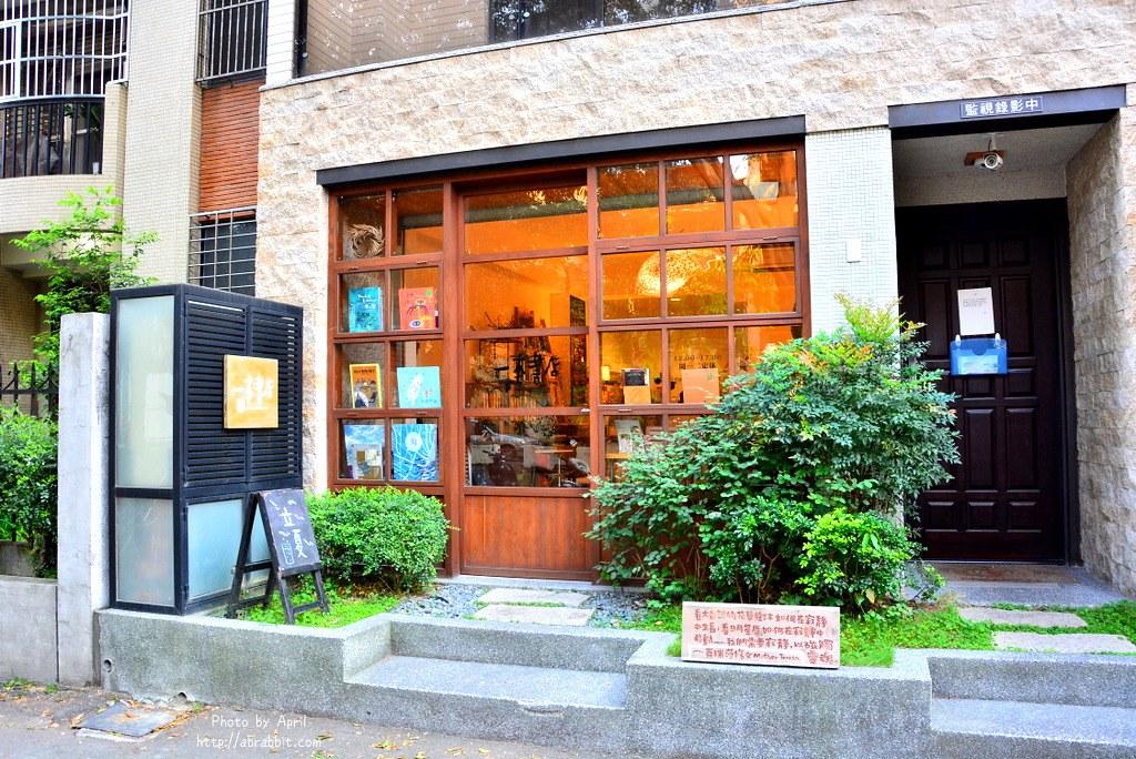 33838491743 349d8cb4f6 b - 台中書店|一本書店--台中獨立書店,來本書和咖啡,文青一下!@復興路 東區