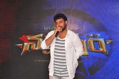 Nakshatram Movie Teaser Launch Stills