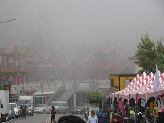 霧中的聖衡宮