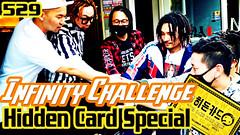 Infinity Challenge Ep.529