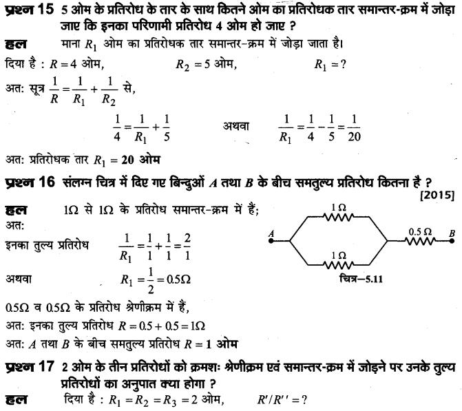 board-solutions-class-10-science-vighut-30