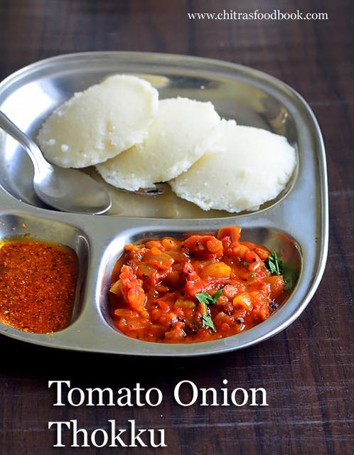 Easy tomato onion thokku