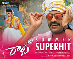 Radha Movie Wallpapers
