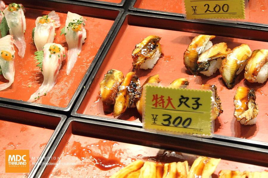 Karato Market_17
