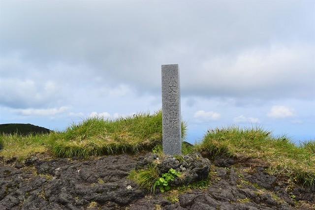 八丈富士山頂
