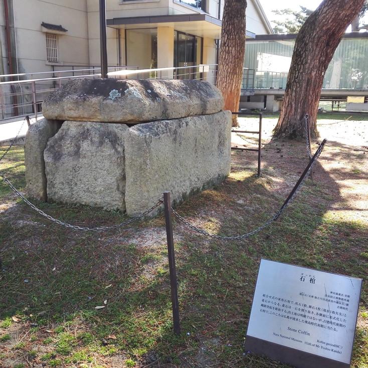 stone config