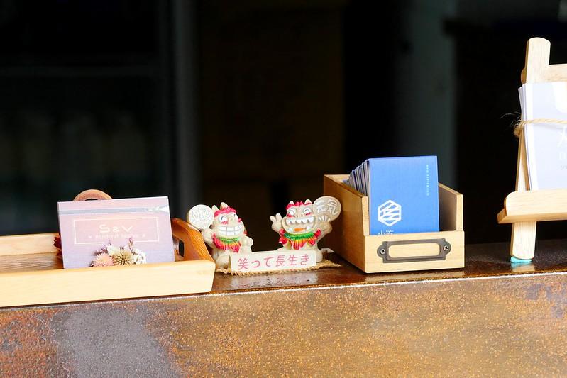 34766642224 b6581514e7 c - 小佐お茶作:日式建築網友好評飲料店 伊莉亞紅茶爽口不澀加夕燒珍珠好喝推薦