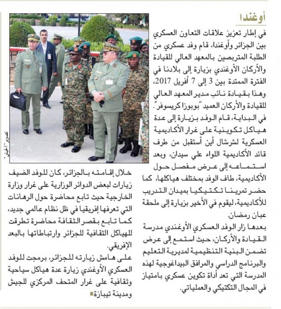 الجزائر : صلاحيات نائب وزير الدفاع الوطني - صفحة 14 33752334514_de04efc470_o