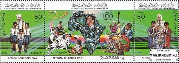 Známky Líbya 1984 Kaddáfi a africké deti, nerazítkovaná séria