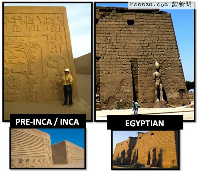 13Egyptian-inca-inward-slanting-buildings