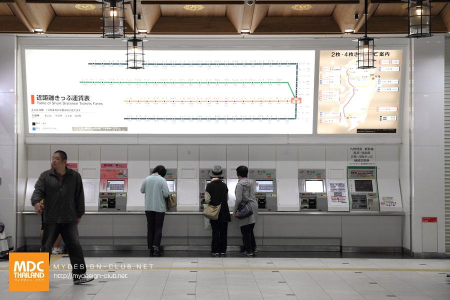 Oita-Station_07