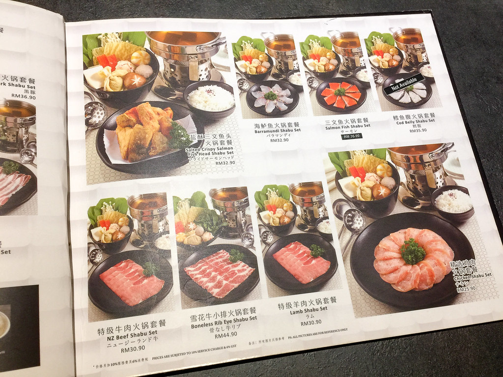 Fish, chicken, beef and lamb Shabu-Shabu set.