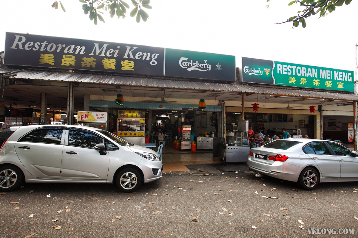 Restoran Mei Keng PJ