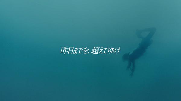 山崎賢人のGalaxy「昨日までを、超えてゆけ」湖に飛び込む山崎