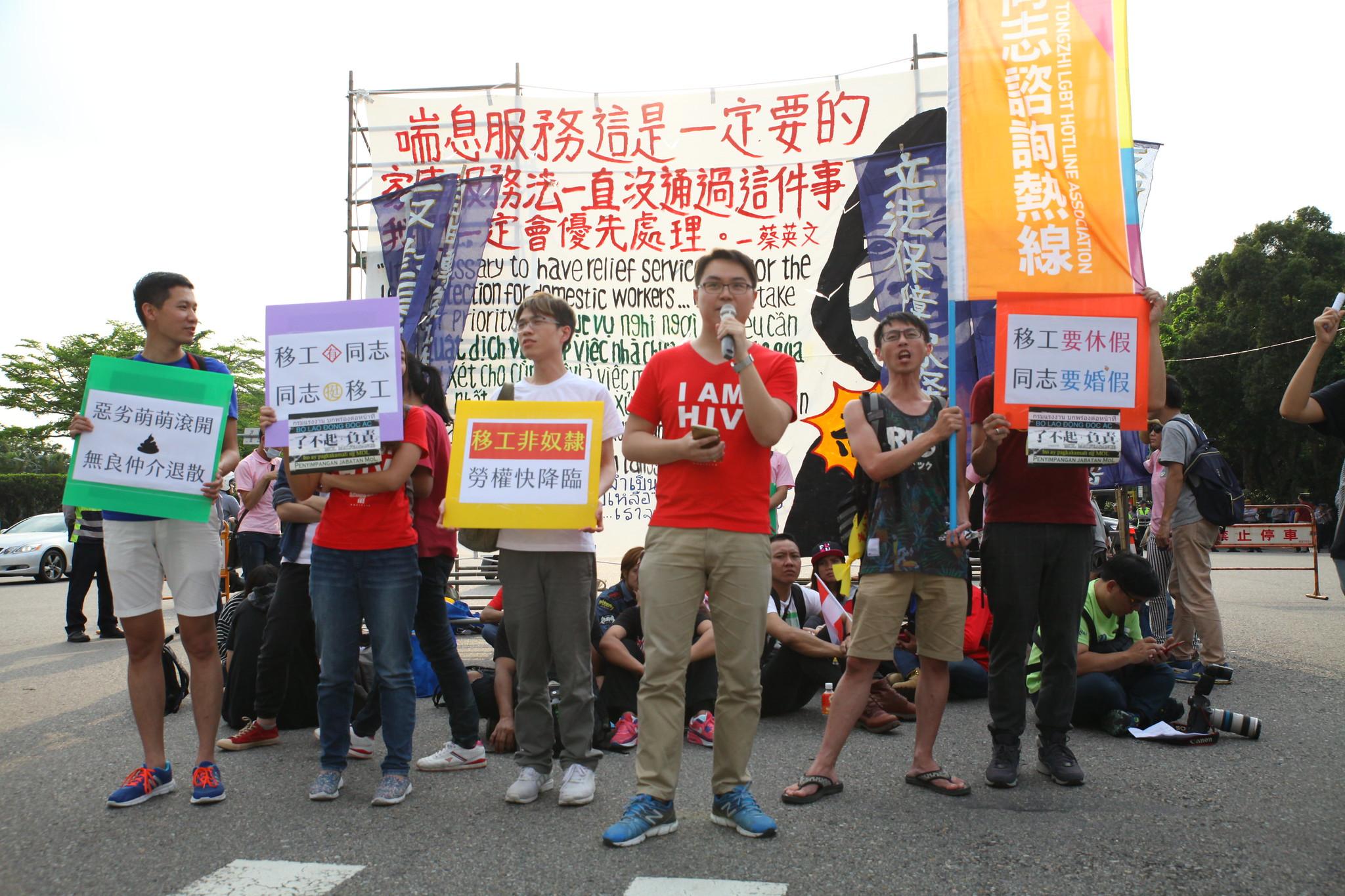 同志團體到場挺移工。(攝影:陳逸婷)