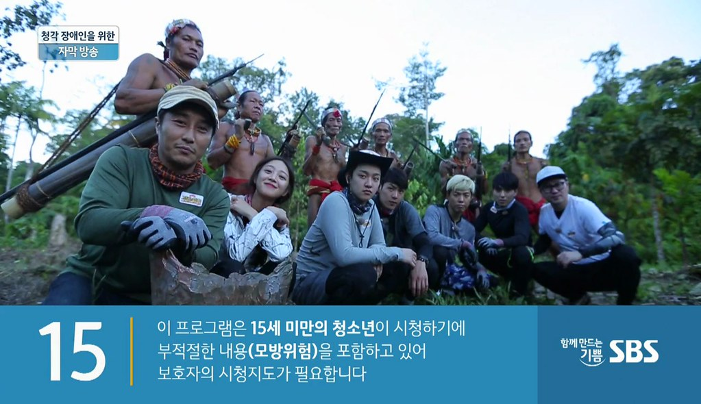 [Vietsub] Law of the Jungle Tập 264