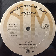 YMO:CUE(LABEL SIDE-B)