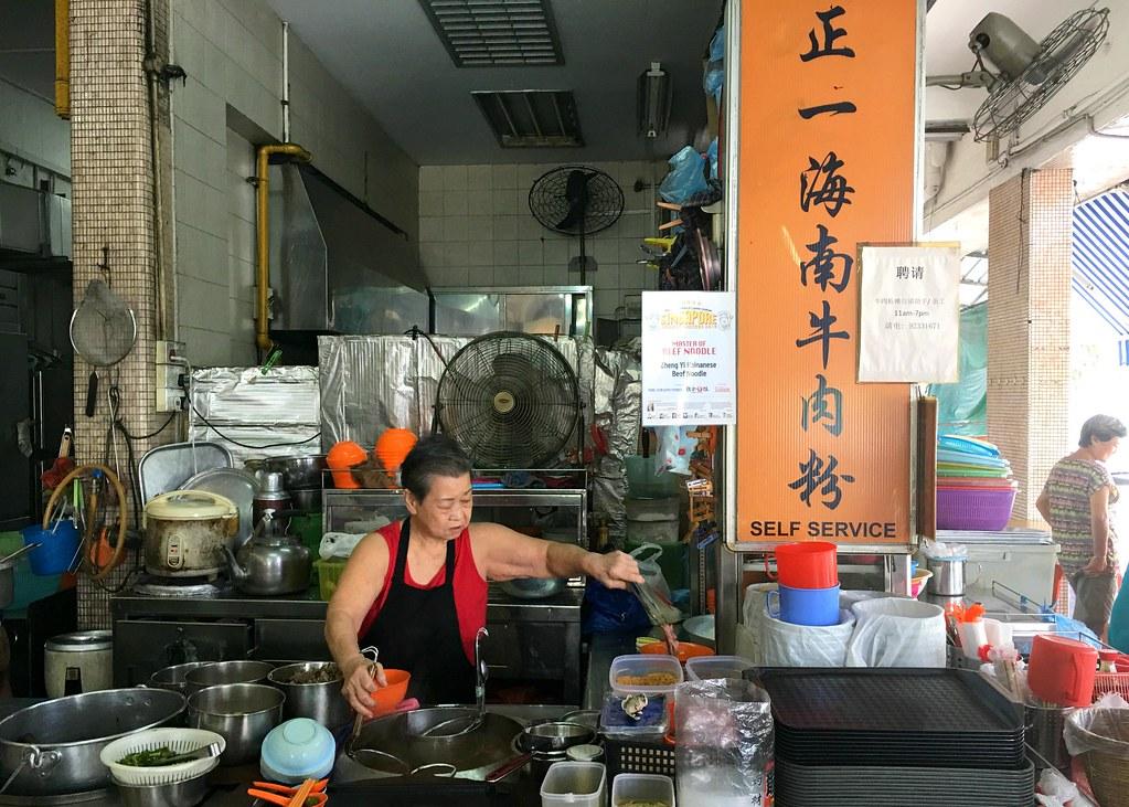 zheng-yi-hainanese-beef-noodles