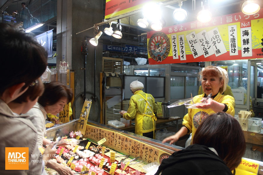 Karato Market_20