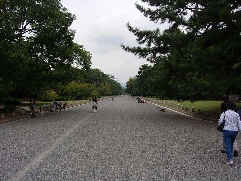 Parque Imperial Kyoto