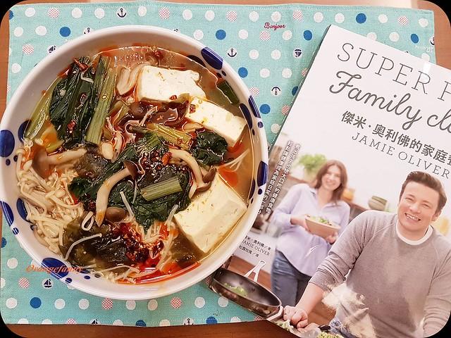 170502 日式味噌鍋:豆腐、海帶、綠蔬與辣油-01