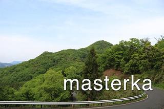 唐沢山の道路2