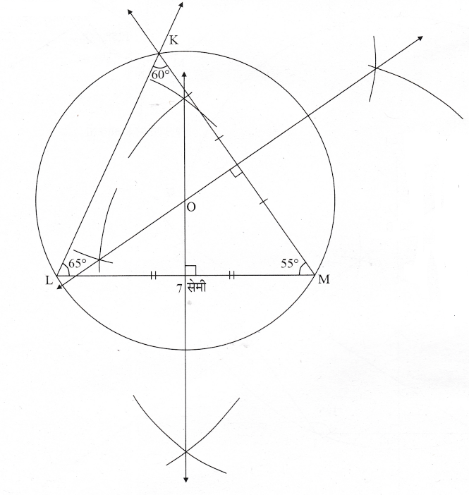 maharastra-board-class-10-solutions-for-geometry-Geometric-Constructions-ex-3-1-6