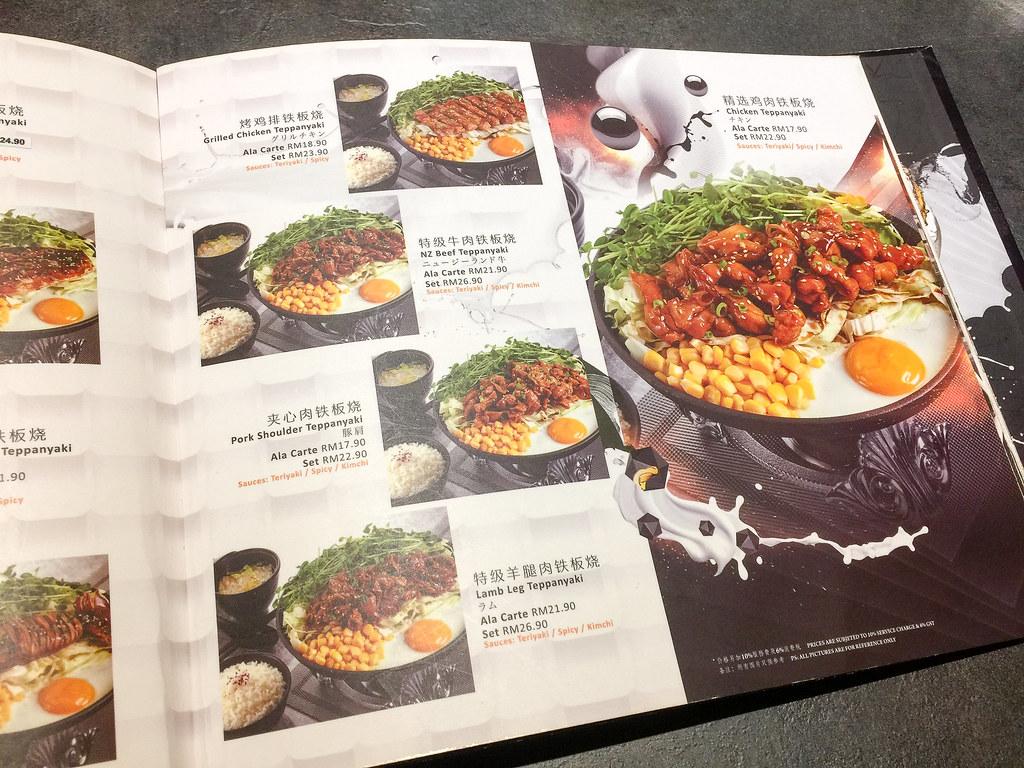 More teppanyaki set at Arashi Shabu-Shabu MyTown, Cheras.