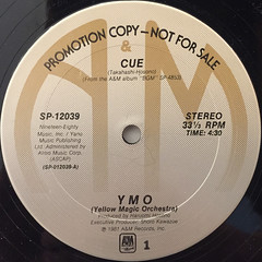 YMO:CUE(LABEL SIDE-A)